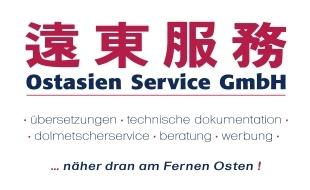 Boesken Dr. & Partner Ostasien Service GmbH