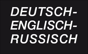 Walcher, Elena Übersetzerin und Dolmetscherin